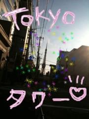佐々木友里 公式ブログ/東京タワー! 画像1