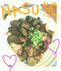 佐々木友里 公式ブログ/乙女ナスビに感動。 画像1