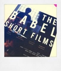 佐々木友里 公式ブログ/THE BABEL 画像3