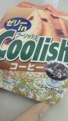 佐々木友里 公式ブログ/Love!Coffee! 画像2