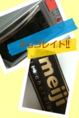 佐々木友里 公式ブログ/チョコレイト? 画像1