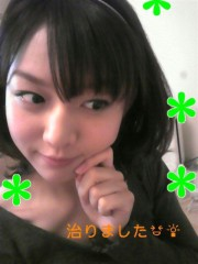 佐々木友里 公式ブログ/幸。 画像1