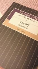 佐々木友里 公式ブログ/ご報告。 画像1