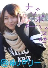 佐々木友里 公式ブログ/勝っちゃったぞー! 画像1