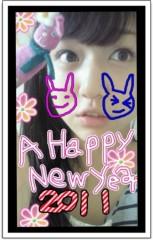 佐々木友里 公式ブログ/2011\(^O^)/ 画像1