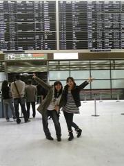 佐々木友里 公式ブログ/韓国アニョハセヨ! 画像1