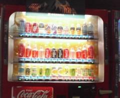 オトナモード 公式ブログ/どのコーラがいい? 画像1