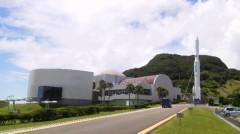 オトナモード 公式ブログ/宇宙センター( 夏の思い出) 画像1