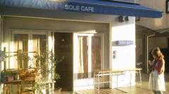 オトナモード 公式ブログ/京都 SOLE CAFE 画像1
