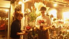 オトナモード 公式ブログ/花畑 画像3