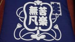 オトナモード 公式ブログ/くらむぼん 画像1