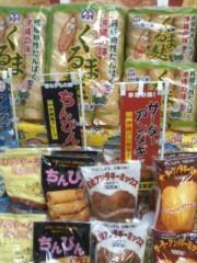 假屋崎省吾 公式ブログ/沖縄物産展 画像1
