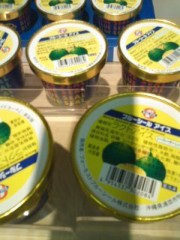 假屋崎省吾 公式ブログ/アイスクリーム 画像1