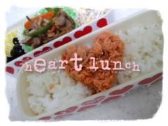 桜木めいか 公式ブログ/ハートのお弁当 画像1
