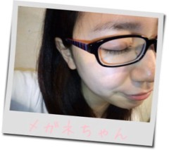 桜木めいか 公式ブログ/ビックリ 画像1