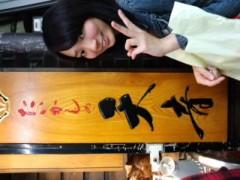 桜木めいか プライベート画像/love love food 10/17鯛焼き[吉祥寺]