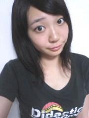 桜木めいか 公式ブログ/おいひぃ〜 画像1