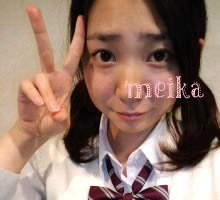桜木めいか 公式ブログ/ありがとうございます 画像1