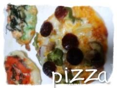 桜木めいか 公式ブログ/手作りピザ 〜part 2〜 画像2