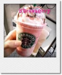 桜木めいか 公式ブログ/ストロベリー 画像1