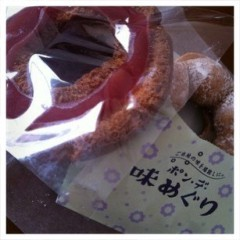 桜木めいか 公式ブログ/おいひぃ 画像2