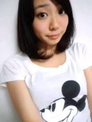 桜木めいか 公式ブログ/ありがとう 画像1