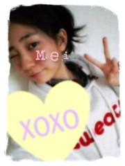 桜木めいか 公式ブログ/さいしゅ〜日 画像1