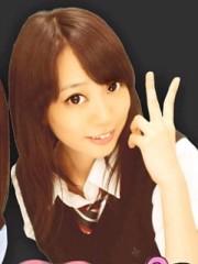 桜木めいか 公式ブログ/楽しかった〜 画像1