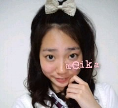 桜木めいか 公式ブログ/リボンちゃん 画像1