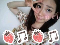 桜木めいか 公式ブログ/2枚目(^O^)v 画像1