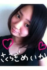 桜木めいか 公式ブログ/ショート 画像2