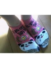桜木めいか 公式ブログ/納豆 画像1