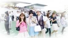 桜井聖良 公式ブログ/帝王賞 的中! 画像1