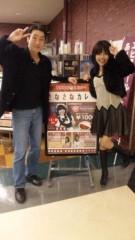 桜井聖良 公式ブログ/12.08-2  画像1