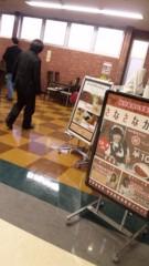 桜井聖良 公式ブログ/12.08 メイド+船橋競馬場 画像1