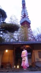桜井聖良 公式ブログ/12.12 お食事会 画像1