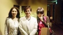 桜井聖良 公式ブログ/好きな人紹介1 国枝調教師と奥様 画像1
