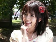 桜井聖良 公式ブログ/11.27 名前って好きですか? 画像1