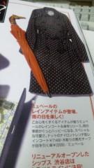 桜井聖良 公式ブログ/北海道6帰ってきたー 画像2