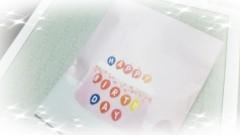 桜井聖良 公式ブログ/10.27 びっくり 画像1