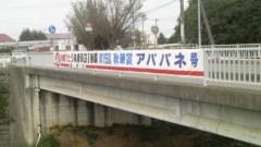 桜井聖良 公式ブログ/10.20朱夏 画像1