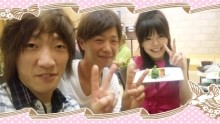 桜井聖良 公式ブログ/好きな人紹介4 国枝厩舎のみんな 画像1