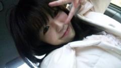 桜井聖良 公式ブログ/5.2 残念なお知らせ 画像1