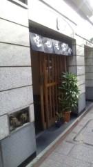 桜井聖良 公式ブログ/10.17 歴史的な一日 画像1