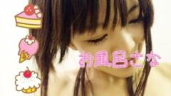 桜井聖良 公式ブログ/お風呂に入るの 画像1
