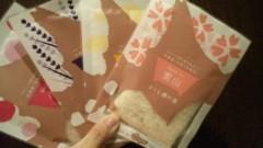 桜井聖良 公式ブログ/12.26 有馬記念 画像1