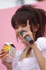 桜井聖良 公式ブログ/10.09 長文ですが 画像1