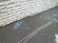 桜井聖良 公式ブログ/2.26 お久しぶりです! 画像2