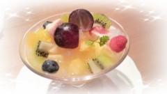 桜井聖良 公式ブログ/12.01 すっぱい部分は食べて 画像1