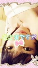 桜井聖良 公式ブログ/9.1 逆さま聖良 画像1